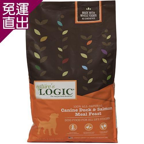Natures Logic自然邏輯 低敏天然糧 全犬鴨肉+鮭魚配方4.4磅 X 1包【免運直出】