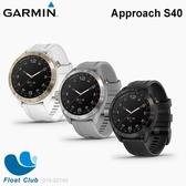 Garmin 高爾夫錶Approach S40 Golf GPS 3色選 010-02140 (限宅配)