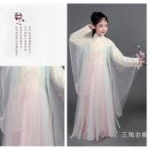 兒童古裝演出服女仙女服裝漢服