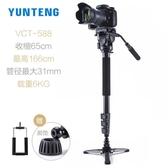 獨腳架專業攝影攝像機單反相機便攜液壓阻尼雲臺YYS 易家樂小鋪