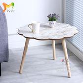 北歐小茶几現代簡約小桌子沙發邊几小圓桌創意床頭桌【一周年店慶限時85折】