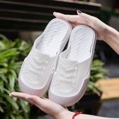 洞洞鞋女夏季韓版休閒果凍白色透氣平底塑料包頭拖鞋海邊沖水涼拖 【中秋節】