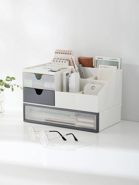 桌面收納盒北歐日式抽屜式簡約辦公室學生文具化妝品儲物盒置物架ATF 格蘭小鋪