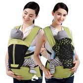 嬰兒背帶腰凳前抱式多功能 潮流小鋪