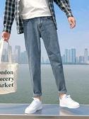 男士牛仔褲直筒寬鬆春秋款九分修身褲子男生韓版潮流男裝夏季薄款 夢幻小鎮