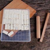 烘焙牛軋糖工具套裝切割盤5件套沙琪瑪巧克力雪花酥模具套【閒居閣】