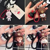 雙12購物節布朗熊鑰匙扣女男個性創意韓國鑰匙鏈圈環簡約可愛汽車鑰匙小掛件