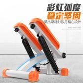 踏步機靜音家用免安裝登山機多功能瘦腰瘦腿腳踏機健身器材   潮流前線