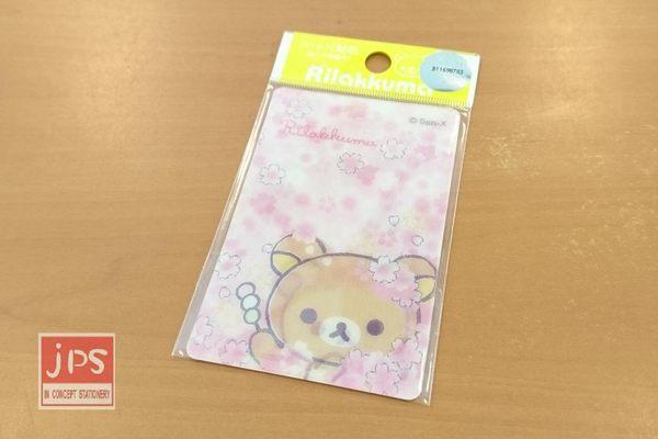 拉拉熊 Rilakkuma 2D卡片貼紙 卡貼 櫻花 RK04424C