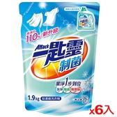 一匙靈超濃縮制菌洗衣精補充包1.9L*6(箱)【愛買】