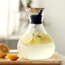 丹麥solo玻璃涼水壺耐熱冷水壺大容量果汁壺紮壺玻璃水壺創意 亞斯藍