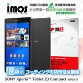【愛瘋潮】Sony Xperia Z3 Tablet Compact iMOS 3SAS 防潑水 防指紋 疏油疏水 螢幕保護貼 現+預
