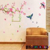 壁貼【橘果設計】桃花下 DIY組合壁貼 牆貼 壁紙 室內設計 裝潢 無痕壁貼 佈置