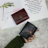 錢包2020新款韓版潮錢包女短款復古港風折疊小錢夾簡約搭扣卡包零錢包  COCO衣巷