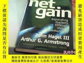 二手書博民逛書店英文原版罕見Net Gain: Expanding Market