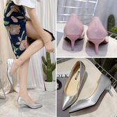 森雅誠品 銀色小跟鞋女秋鞋矮跟女百搭細跟5cm尖頭淺口單鞋小碼40
