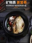 砂鍋砂鍋耐熱陶瓷小燉鍋煲湯家用煤氣灶專用燃氣老式熬中藥壺小號沙鍋 艾家