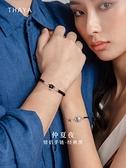 手鏈女純銀韓版學生小眾設計簡約手環【聚寶屋】