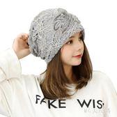 孕婦月子帽 夏季薄款孕產婦帽子女韓版套頭帽女防風頭巾帽產后用品 QQ6192『MG大尺碼』