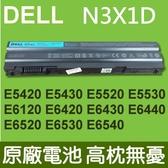 戴爾 DELL N3X1D T54FJ 原廠電池 E6420 E6430 E6440 E6520 E6530 E6540 Vostro E5520 E6120  E6540 E5420m ATG  14R 4420 5420