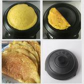 鑄鐵加厚煎餅鏊子餅折鍋耨耨烙糕攤黃兒鍋餑餑烙餅鍋  igo薔薇時尚