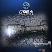 LED多功能強光小手電筒可充電超亮遠射5000米迷你家用特種兵 全館八八折鉅惠促銷