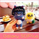 【萌萌噠】三星 Galaxy S8/S8...