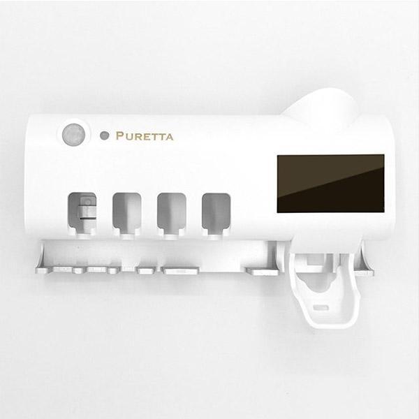 PURETTA 360° 全方位多功能紫外線滅菌牙刷架 (共2色)