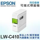 EPSON LW-C410 112種 標籤貼紙 應用可攜式標籤機