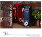 復古電話機 歐式復古電話機家居創意客廳酒柜小擺件房間裝飾品模型工藝品擺設  夢想生活家