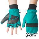 PolarStar 防風翻蓋兩用手套『水藍綠』P16608 防風手套│保暖手套│防滑手套│刷毛手套│機車手套