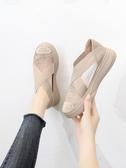 夏新款韓版百搭厚底鬆糕漁夫鞋