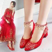大尺碼新娘鞋 婚鞋女新款紅色平底中式秀禾結婚鞋子孕婦敬酒紅鞋OB2248『毛菇小象』