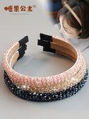 糖果公主發飾寬邊發箍發卡韓版復古簡約串珠頭箍頭發飾品成人女