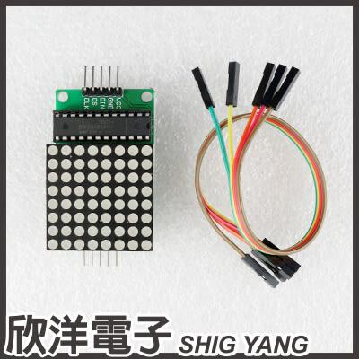 MAX 7219 8*8點矩陣模組 (0877) /實驗室、學生模組、電子材料、電子工程、適用Arduino