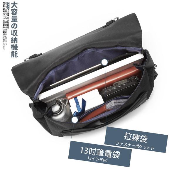 側背包滌綸-黑-黑暗騎士 男包 情人節生日禮物【ARSIM愛型包包】
