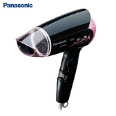 【Panasonic 國際牌】折疊式輕巧型吹風機 EH-ND24