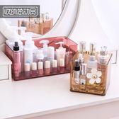 透明化妝品收納盒塑料簡約桌面家用面膜整理盒護膚品亞克力置物架  SMY8904【KIKIKOKO】