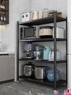 微波爐架 廚房置物架落地多層收納架子多功能移動烤箱鍋具微波爐架儲物貨架 LX coco