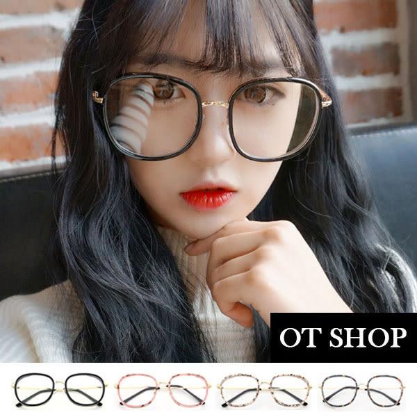 OT SHOP眼鏡框‧流行百搭造型款鼻墊混膠金屬特大鏡框平光眼鏡‧四色‧現貨‧S46