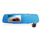 CORAL/ODEL R5 【附16G】 雙鏡頭 行車記錄器+GPS測速提醒+ ADAS安全預警/同M6/T3