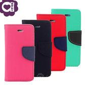 Samsung Galaxy J7 Plus 馬卡龍雙色支架式手機皮套 磁吸扣帶側掀皮套 桃黑紅綠多色可選