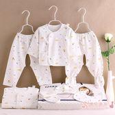 彌月禮盒組 嬰兒和尚服女童秋衣秋褲棉質寶寶秋衣套裝xw 中元節禮物