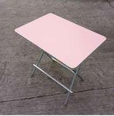 桌子折疊餐桌家用小戶型簡易小桌子便攜式吃飯桌兒童學習桌電腦桌