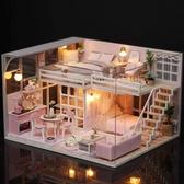 兒童玩具小女孩子公主生日禮物7-8 9 1012歲過家家手工房子娃娃屋  ATF  極有家