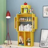 客廳創意書櫃書架機器人櫃子學生簡易書櫥幼兒園置物櫃子 i萬客居