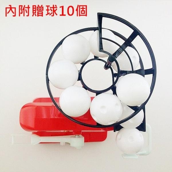 迷你 變化球 自動發球機(安全空心球) 棒球投球機 打擊練習機 幼兒投球 伸縮棒球【塔克】