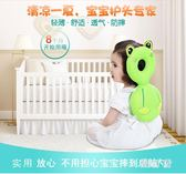 寶寶防摔護頭枕 夏學步護頭透氣嬰兒走路防摔護頭枕 BF7634【旅行者】