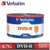 ◆免運費◆Verbatim 威寶 AZO 銀雀版 16X DVD-R 4.7GB 燒錄片/光碟片 (50片裸裝X2)  100PCS