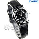 CASIO LTP-V001L-1B 卡西歐 簡約流行指針錶 真皮錶帶 黑色 女錶 LTP-V001L-1BUDF